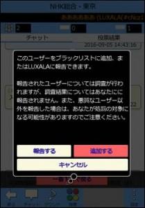 image031[1]